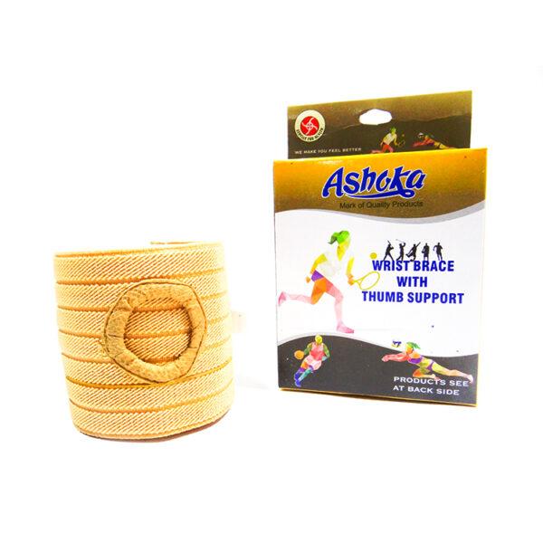 Ashoka_Wrist_Brace_2