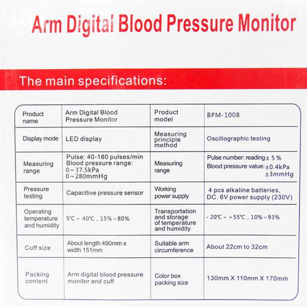 Blood_Pressure_Monitor_3