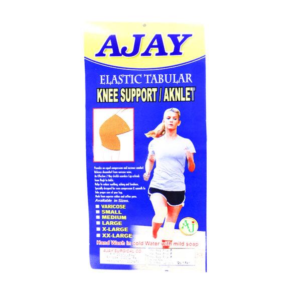 Knee_Support(Elastic_Tabular)_1